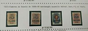 1923 LOT RUSSIA RUSSLAND GEORGIA GEORGIE VF MNH  B977.26 START $0.99