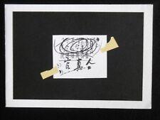 R.T. TROMEUR Carton Gal. Jean Attali Paris 1990 ART ABSTRAIT ABSTRACT ART