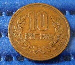 1954 Japan Year 29 Hirohito (Showa) 10 Yen (¥10) Coin Reeded Edges