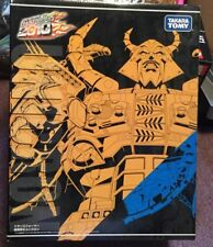 Takara Tomy Transformers 2010 Dominator Unicron Japan version Variant Authentic