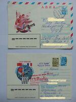 Sowjetunion 2 Luftpostbriefe Ganzsachen, Raumfahrtmotive, 1x Freim. SU Mi 4494