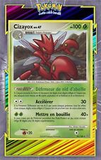 🌈Cizayox - DP07:Tempête - 25/100- Carte Pokemon Neuve Française