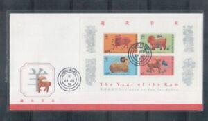 China Hong Kong ,1990  Year of the Ram MS on FDC