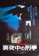 POLICE PYTHON 357 Japanese B2 movie poster B YVES MONTAND SIMONE SIGNORET 1976