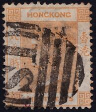 "/HONG KONG 1803 w.CC 8c ""S1"" cancel - USED @P952"