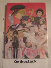 Zakuro The Complete Series Premium Edition Dvd Boxset. Sealed!