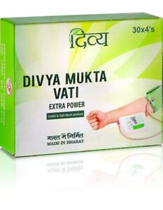 Patanjali Divya Ramdev Mukta Vati Extra Power 120 Tablets - Ayurvedic Multi Pack