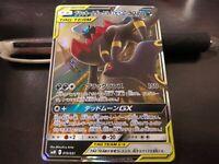 Pokemon card SMM 010/031 Umbreon & Darkrai GX RR Miracle Twins