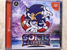 Sonic Adventure For Japanese Sega Dreamcast System  *USA Seller*