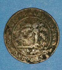1871 Prince Edward Island Penny   ID #66B-1