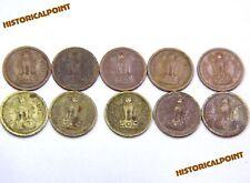 ANCIENT INDIA  - OLD 1 PAISA - COINS ( NAYA PAISA & EAK PAISA ) 10 COINS LOT