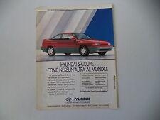 advertising Pubblicità 1992 HYUNDAI S-COUPE'