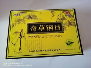 20PCS Chinese Herbal Cream Itching Treatment Skin Body / Foot Allergy Ointment