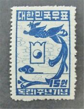 nystamps Korea Stamp # 106 Mint OG NH $55