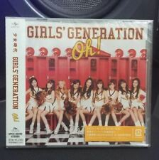 SNSD Girls' Generation Oh! Japan Single Regular Edition