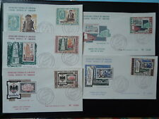 stamp on stamp Philatecam 1971 set of 5 FDC Cameroon 80738