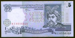 Ukraine 5 Hryven 2001 Pick 110c Stelmah aUNC