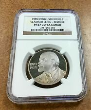 {BJSTAMPS}  Russia, USSR, 1 Rouble 1985(88) LENIN restrike, PROOF NGC PF67