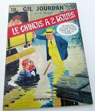 GIL JOURDAN NO 10 LE CHINOIS A DEUX ROUES TILLIEUX EO 1967 TBE