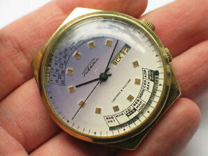 Nice russian RAKETA watch Big Gilt case, Two-colored dial. Perpetual Calendar