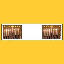 4824a Hanukkah 2013 Horizontal Pair with Vertical Gutter No Die Cuts