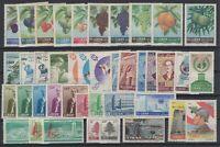 G139270/ LEBANON – YEARS 1959 - 1962 MINT MNH MODERN LOT