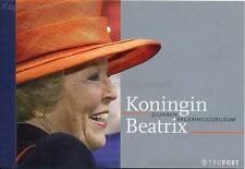 NIEDERLANDE - 2005 PRESTIGE MARKENHEFT KÖNIGIN BEATRIX 2310-14 ** - 02 / 2005