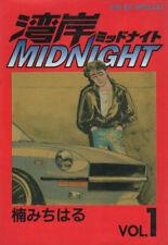 Wangan Midnight vol1 - 42 Complete set/ japanese car manga  Y