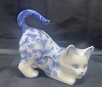 Vintage Andrea by Sadek Blue and White Cat Playful Kitty Bank