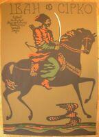 Rare Soviet Ukrainian Original Silkscreen POSTER Cossack IVAN SIRKO by Shevtsov