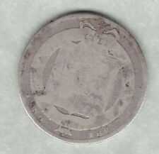 More details for scarce 1823 george iv silver shilling in a clear date well used condition