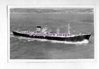 pf1893 - UK Cargo Ship - Kepwickhall , built 1956 - photograph
