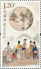 CHINA 2018-25 Full Moon on the Mid-Autumn Festival II Stamps MNH