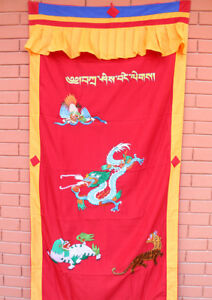 Dragon Embroidered Silk Door Curtain Wall Hanging