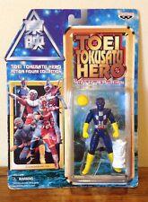 """vintage 1998 """"TOEI TOKUSATU HERO """"action Figure"""