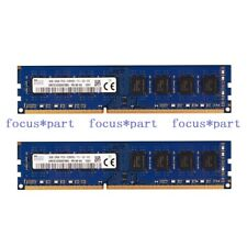 AU 16gb Kit (2x8gb) Pc3-12800 Ddr3-1600mhz 240pin DIMM Desktop Memory for Intel