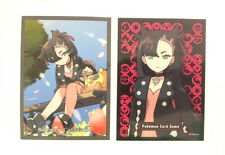 Marnie Trainer Card Sleeves Deck Shield Pokemon Center Japan & Asia Exclusive