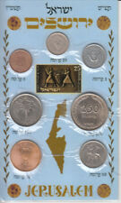 7 Israel Pruta Coins, Private Issue Mint Set, Hand Maid