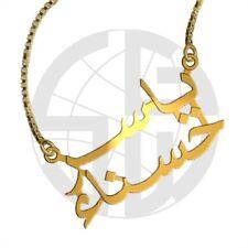 Nom Collier deux noms en arabe avec 22 CT placage or