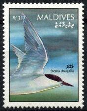 Maldive Islands 1992-8 SG#1616, 3R50 Birds Definitive MNH #D54204