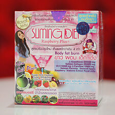 SLIMMING DIET RASPBERRY PLUS BODY FAT BURN DIETARY SUPPLEMENT DRINK 10 Sachet