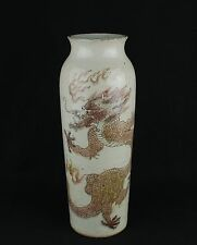 NR Chinese antique red dragon vase Ming dynasty style