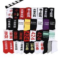 Harajuku Street Cool Girls Socks Fashion Cotton Women Men Unisex Heap Socks G pw