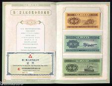 China the Second-Set (Year 1953) Renminbi Fen-Bills