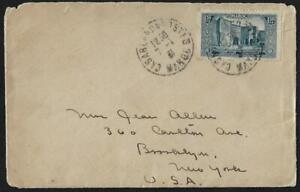MOROCCO 1931 CASABLANCA TYING 1.5 FRANCS ON COVER TO US