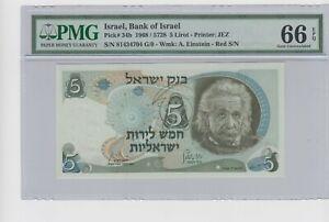 ISRAEL 5 LIROT 1968 P#34b .  Gem UNC PMG 66 EPQ .RED S.N.