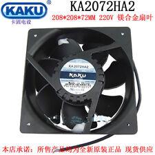 1 pcs Kaku KA2072HA2 220-240VAC 208*208*72mm high temperature axial waterproof