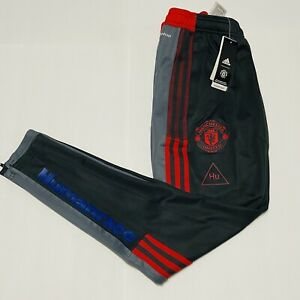 Adidas Manchester United Human Race Pharrell Training Pants New Men's Medium