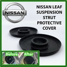 PREMIUM NISSAN LEAF SUSPENSION STRUT PROTECTIVE COVER CAP