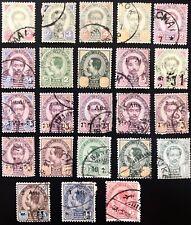 Siam Thailand Used Collection  Chulalongkorn Bangkok Lot Rama 5